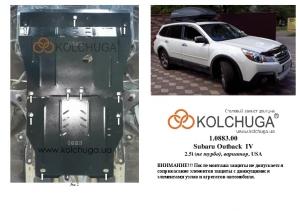 Защита двигателя Subaru Outback 4 - фото №13 + 1 + 1