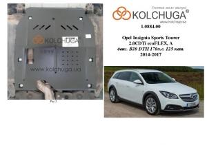 Защита двигателя Opel Insignia A - фото №11 + 1 + 1 + 1