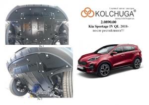 Защита двигателя Kia Sportage 4 QL - фото №3