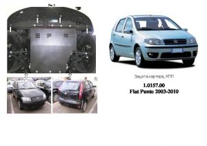 Защита двигателя Fiat Punto Classic - фото №4 + 1