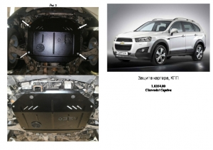 Защита двигателя Chevrolet Captiva - фото №17 + 1 + 1 + 1 + 1