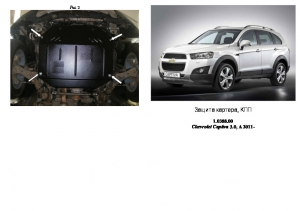 Защита двигателя Chevrolet Captiva - фото №17 + 1 + 1 + 1 + 1 + 1 + 1 + 1
