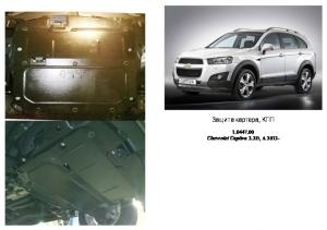 Защита двигателя Chevrolet Captiva - фото №19 + 1 + 1 + 1 + 1 + 1 + 1 + 1 + 1 + 1 + 1