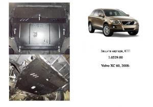 Захист двигуна Volvo XC70 - фото №5