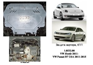 Защита двигателя Volkswagen Passat B8 - фото №12
