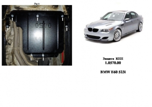 Защита двигателя BMW 5 E60 E61 - фото №10 + 1 + 1 + 1
