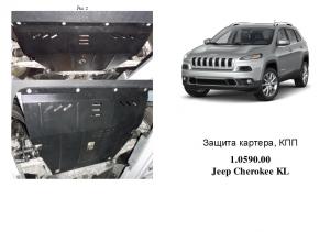 Защита двигателя Chrysler 200 - фото №4