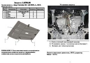 Защита двигателя Chrysler 200 - фото №4 + 1