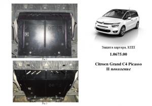 Защита двигателя Citroen Grand С4 Picasso - фото №6 + 1 + 1