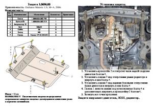 Защита двигателя Daihatsu Materia - фото №3 + 1