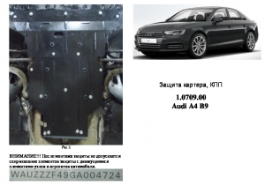 Защита двигателя Audi A4 B9 - фото №6