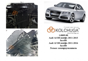 Защита двигателя Audi A5 B8 - фото №9 + 1 + 1 + 1 + 1