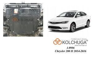 Защита двигателя Chrysler 200 2 - фото №6 + 1