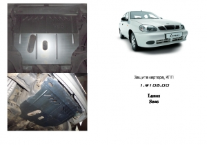 Защита двигателя Daewoo Sens - фото №4 + 1