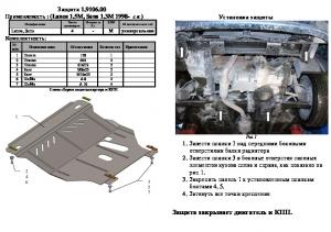 Защита двигателя Daewoo Sens - фото №4 + 1 + 1