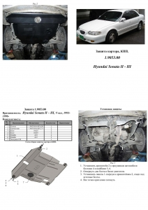 Защита двигателя Hyundai Sonata 2 Y2 - фото №4 + 1
