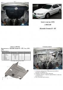 Защита двигателя Hyundai Sonata - фото №4 + 1