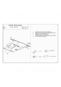 Защита двигателя Honda Civic 5, 6 - фото №2