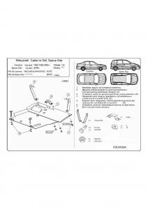 Защита двигателя Mitsubishi Carisma - фото №3