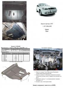 Защита двигателя Daewoo Sens - фото №4