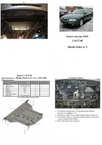 Захист двигуна Mazda Xedos 6 - фото №3