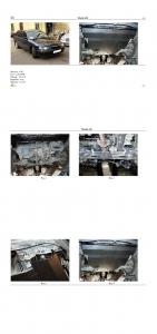 Защита двигателя Mazda 626 GF - фото №2