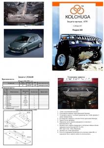 Защита двигателя Peugeot 206 - фото №3