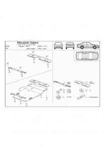 Защита двигателя Mitsubishi Galant 8 - фото №3