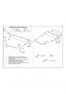 Защита двигателя Mitsubishi Space Wagon - фото №2