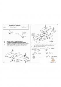 Захист двигуна Mitsubishi Lancer 9 - фото №6