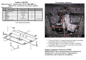 Защита двигателя Toyota Camry 30 - фото №3