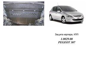 Защита двигателя Peugeot 307 - фото №1