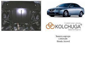 Защита двигателя Honda Accord 7 - фото №1