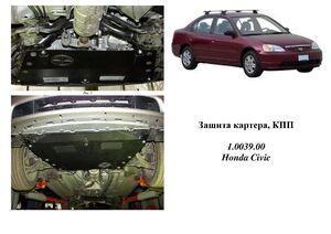 Защита двигателя Honda Civic 7 - Фото №3