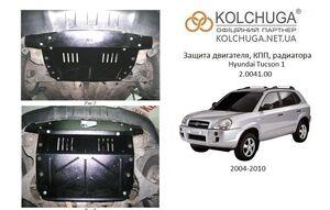 Защита двигателя Hyundai Tucson 1 - фото №1