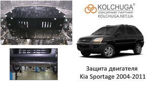 Защита двигателя Kia Sportage 2 - фото №1
