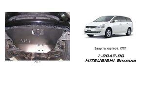 Защита двигателя Mitsubishi Grandis - фото №1