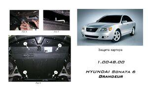 Защита двигателя Hyundai Grandeur 4 - фото №1