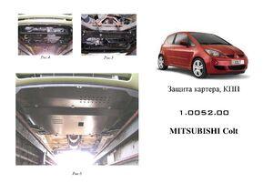 Защита двигателя Mitsubishi Colt - фото №1