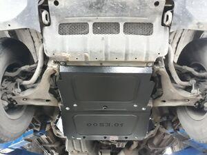 Захист двигуна Mitsubishi Pajero Wagon - фото №3