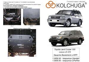 Защита двигателя Toyota Land Cruiser 100 - фото №2