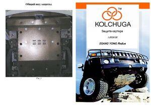 Защита двигателя Ssang Yong Rodius - фото №1