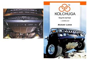 Защита двигателя Suzuki Liana - фото №1