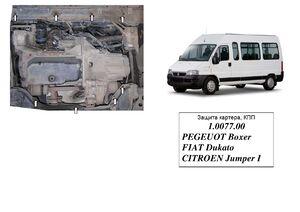 Защита двигателя Peugeot Boxer 1 - фото №1