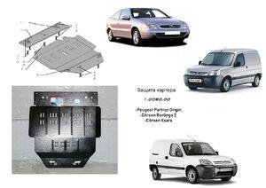 Защита двигателя Citroen Xsara - фото №1