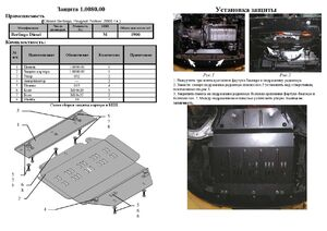 Защита двигателя Citroen Berlingo 1 рестайлинг - фото №11