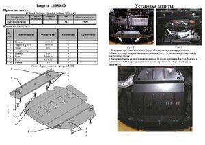 Защита двигателя Citroen Xsara - фото №6