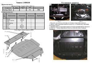 Защита двигателя Peugeot Partner Origin - фото №2