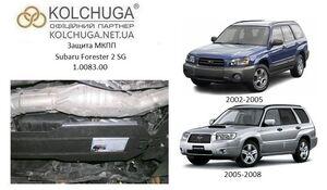 Защита двигателя Subaru Forester 2 SG - фото №5