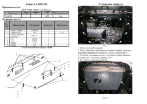 Защита двигателя Hyundai Santa Fe 1 - фото №2